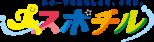 spo_logo